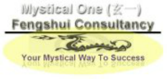 Mystical One (玄一)Feng Shui Consultancy